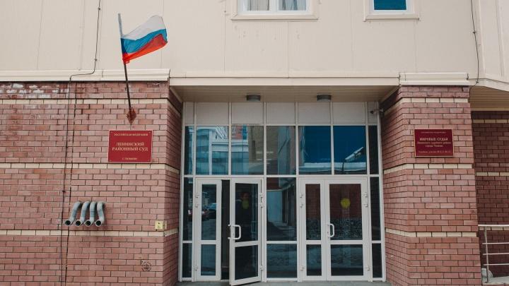 В Тюмени под видом лечения тяжелобольных детей похитили 35 млн рублей. Пострадал фонд «Линия жизни»