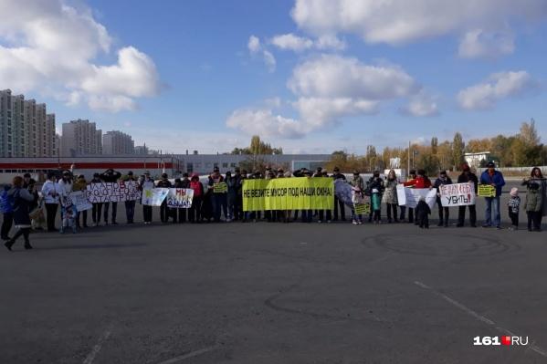 Во время пикета ростовчане призвали власти обратить внимание на экологию в городе