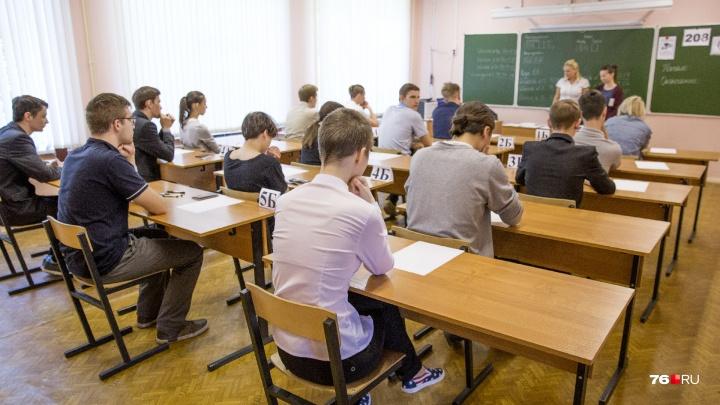 В Ярославской области 40 человек не сдали ЕГЭ по математике, литературе и географии