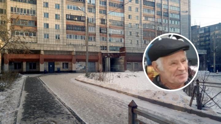 В Перми пропал 79-летний пенсионер, который нуждается в медицинской помощи