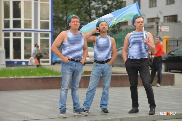 Эти ребята в тельняшках вновь заполнят все улицы Екатеринбурга 2 августа