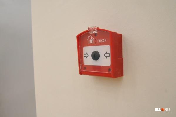 Мы проверили пожарную безопасность в ТЦ Екатеринбурга