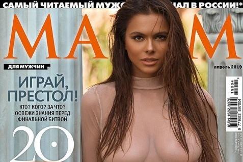 Виктория — на обложке апрельского номера журнала MAXIM