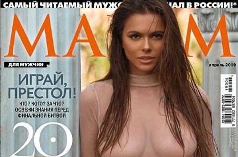 Модель из Соликамска снялась для обложки мужского журнала MAXIM