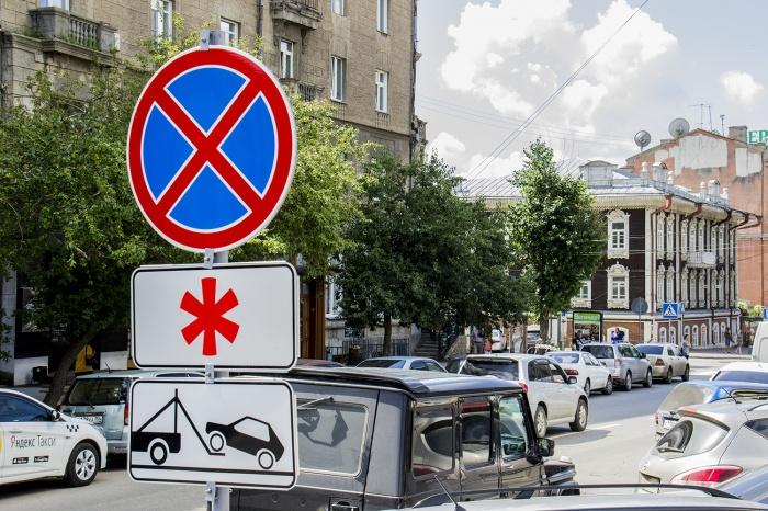 Новый дорожный знак на ул. Ленина