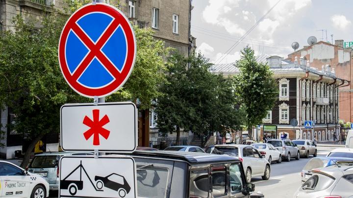 По выходным не парковаться: на улице Ленина поставили запрещающие знаки