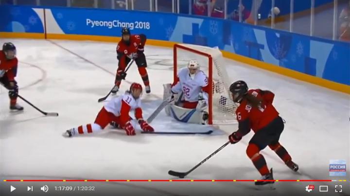 Команда новосибирской хоккеистки с разгромным счётом проиграла первый матч на Олимпиаде
