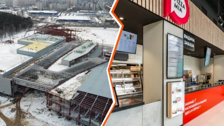 Местная сеть Pizza Mia откроет еще два ресторана в Екатеринбурге. Рассказываем где