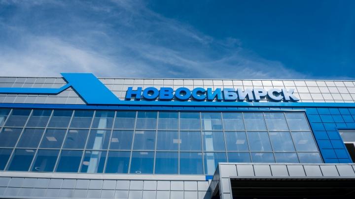 Новый автовокзал на Гусинобродском шоссе заработает в декабре