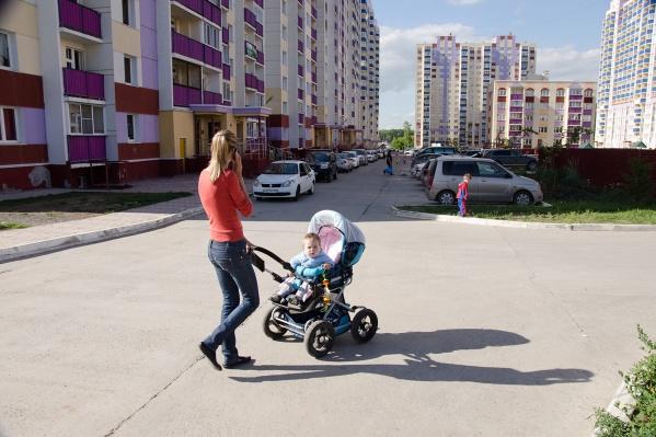 Новосибирская область заняла 30 место рейтинга