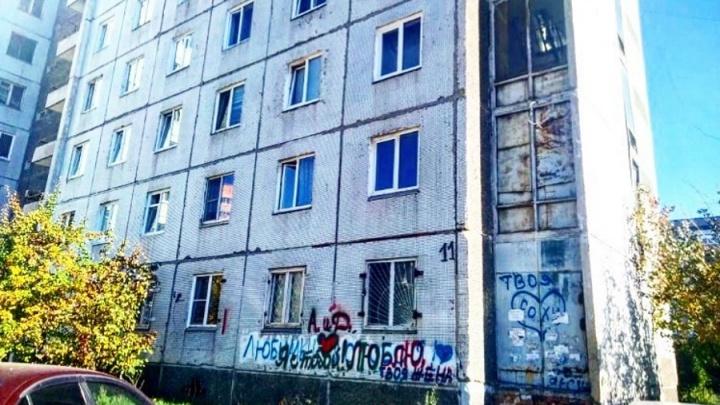 Обшарпанное общежитие на Железнодорожников назвали позорным. Коммунальщикам пригрозили штрафом