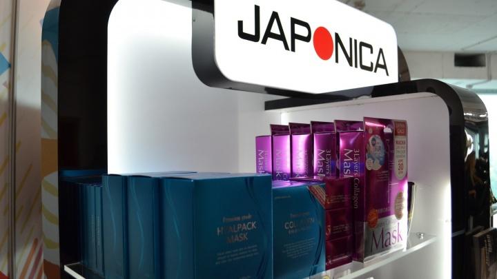 """""""Японские носочки - революция в мире бережного педикюра"""": на уникальный продукт подарят скидку"""