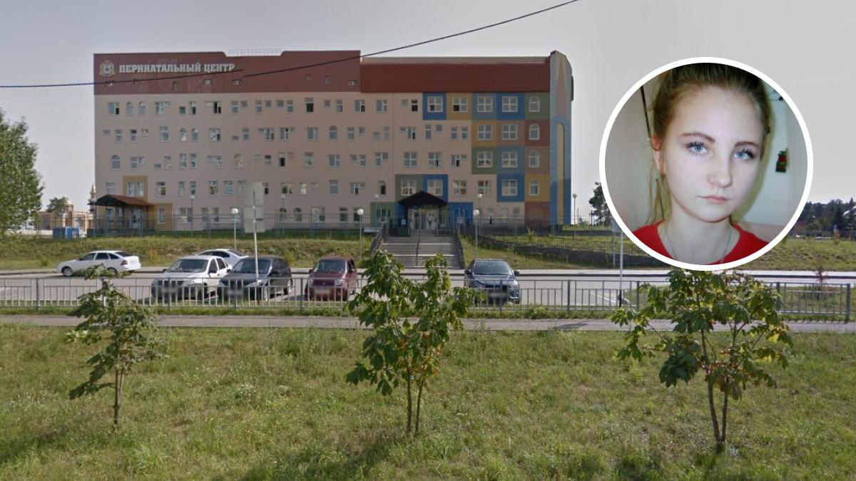 Света пропала в Дзержинске, но, скорее всего, находится в Нижнем Новгороде