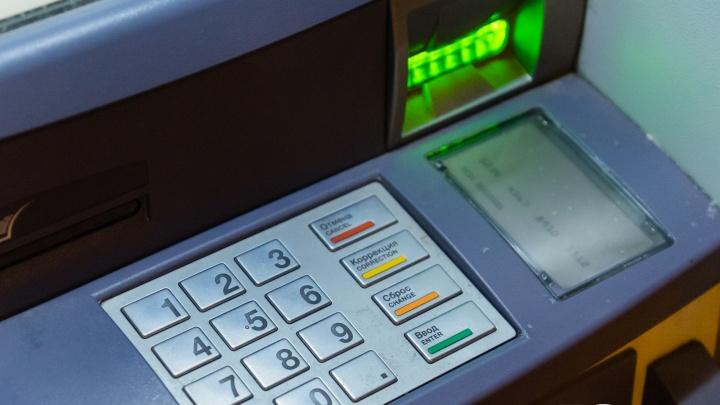 За попытку взломать банкомат с помощью монтировки и газа в Перми осудили двоих мужчин