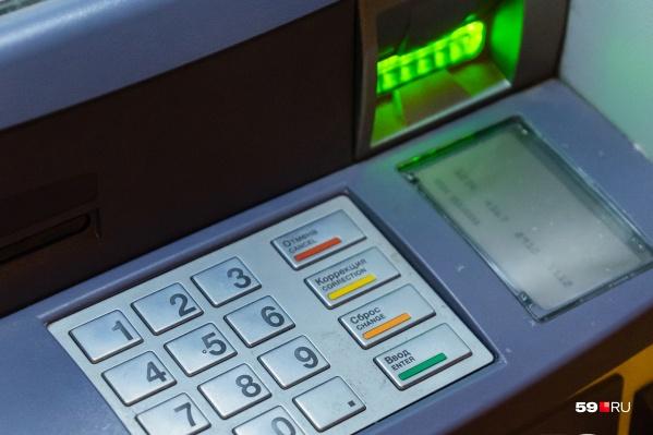 Внутри банкомата, который пытались вскрыть, на тот момент находился не один миллион рублей