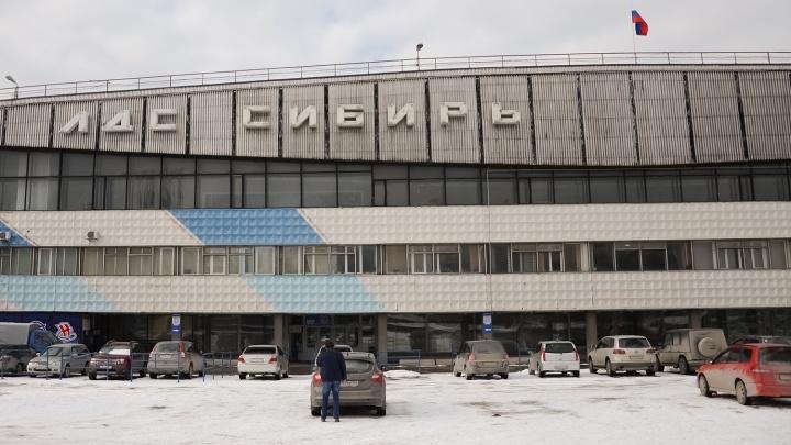 Из ЛДС «Сибирь» пошёл дым: на место выехали пожарные