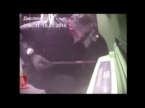 ВЕрмаковском районе на1,9 млн руб. «обчистили» банкомат
