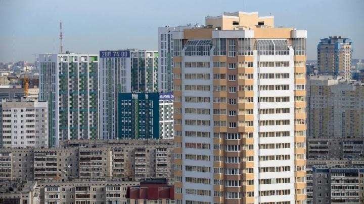 Сбербанк заявил, что застройщики заранее подняли цены на жилье после отмены долевки