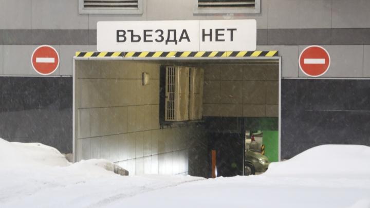 Часть набережной в Архангельске временно закроют из-за розыгрыша автомобиля