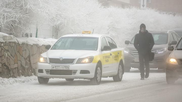 В Красноярске на сутки объявили режим «черного неба»