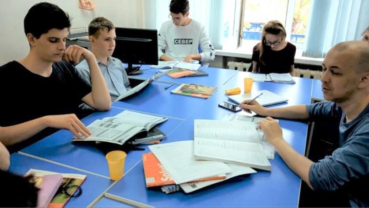 Продолжается «осенний призыв» на обучение иностранным языкам