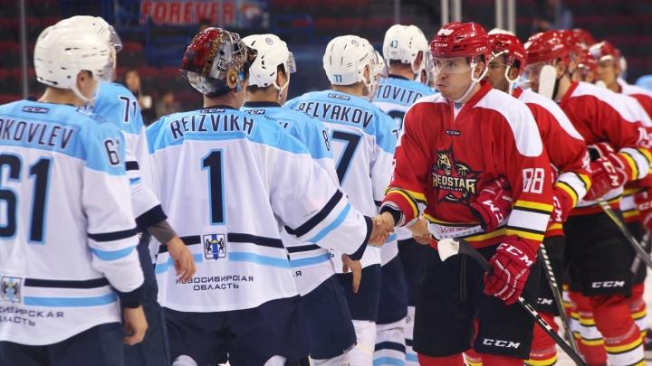Хоккей: «Сибирь» обыграла команду из Пекина