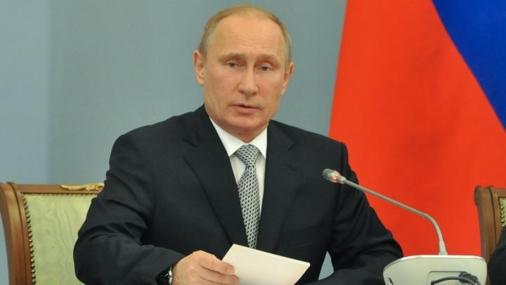 Владимиру Путину - 65: рассказываем о самых необычных подарках и о том, где президент проведёт юбилей