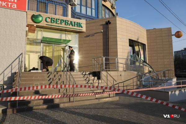 Взрыв произошел в зоне самообслуживания отделения банка