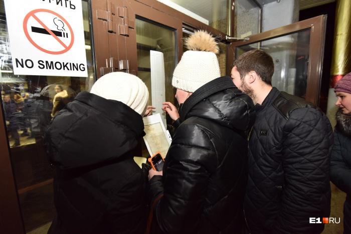 Родители, кто подал заявление после часа ночи, особенно переживали, что мест не хватит