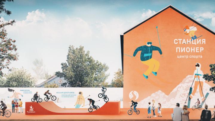 Арт-объекты и советский стиль: проект центральной улицы в Чусовом победил в конкурсе Минстроя
