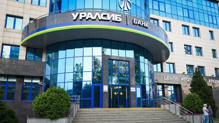 Банк «Уралсиб» запустил новый кредитный продукт для предпринимателей