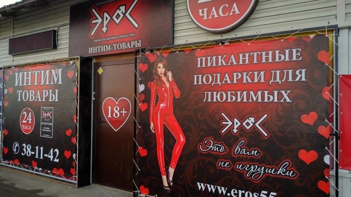 На левобережье откроется самый большой магазин «Эрос»