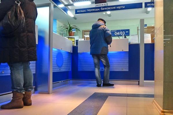 Средняя зарплата в Омской области при этом за июль составила чуть более 31 тысячи рублей в месяц