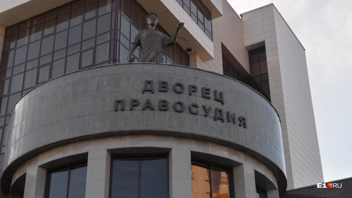 На Урале организатор заказного убийства бизнесмена попросился на свободу досрочно спустя 12 лет