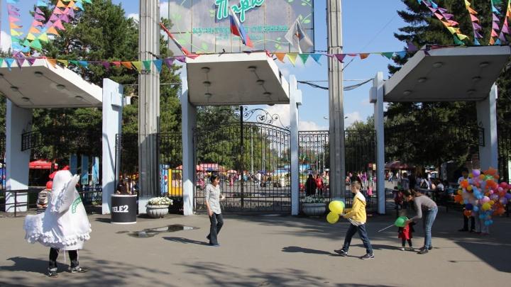 Новый аттракцион привезут в омский парк 30-летия ВЛКСМ из Волгограда