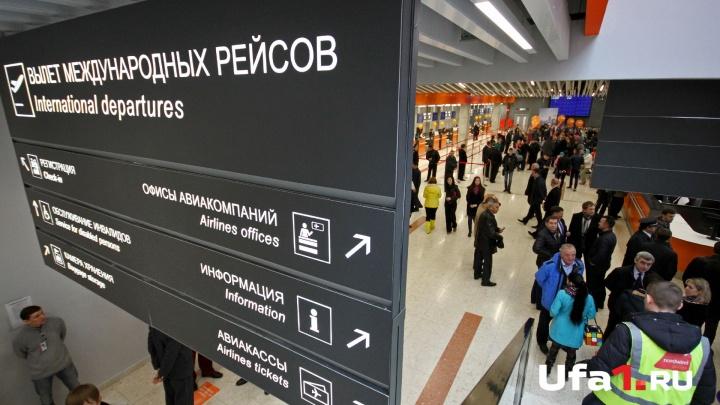 В Роспотребнадзоре Башкирии рассказали, куда бежать клиентам «Натали Турс»