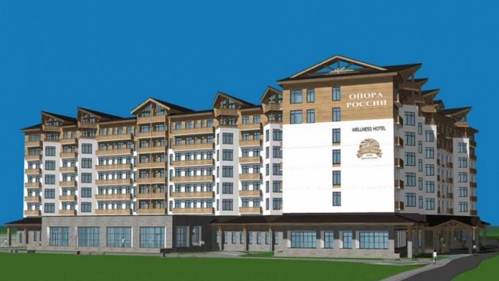 «Будем жить, как в Альпах»: в Челябинской области построят три новых отеля