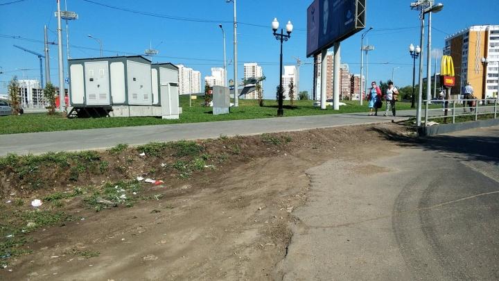На Московском шоссе установят ограждения
