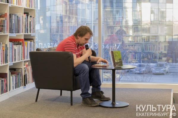 Алексей Сальников вошел в список финалистов престижной литературной премии