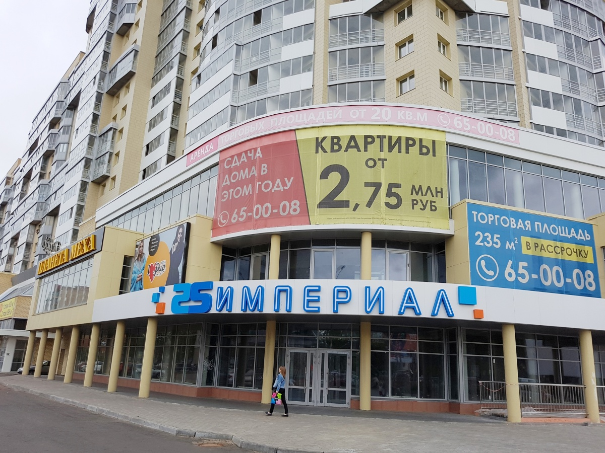 Внимание инвесторам: уже в декабре состоится торжественное открытие ТЦ «Империал»