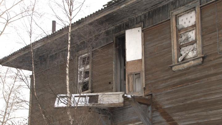Архангельская область заняла 74-е место в рейтинге по качеству жизни регионов