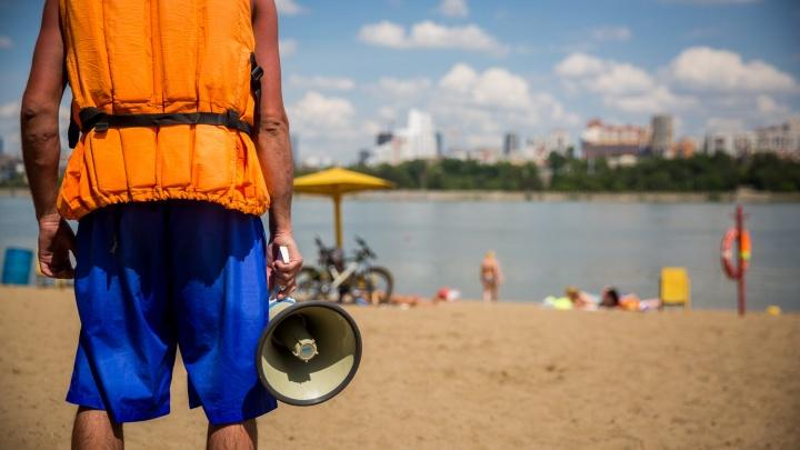 Отдыхающие у котлована на Юго-Западном нашли в воде тело мужчины