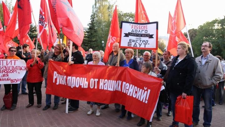 «Хватит ругать власть на кухнях!»: ярославцы выйдут на массовую акцию протеста