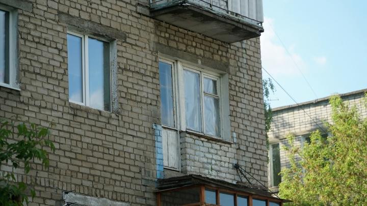 В Перми жильцам дома запретили пользоваться опасными балконами