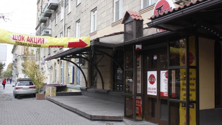 На месте старейшего ресторана левобережья открылся суши-бар