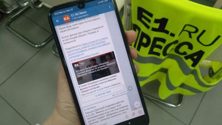 Павел Дуров высказался о попытках взлома Telegram-аккаунтов екатеринбургских журналистов