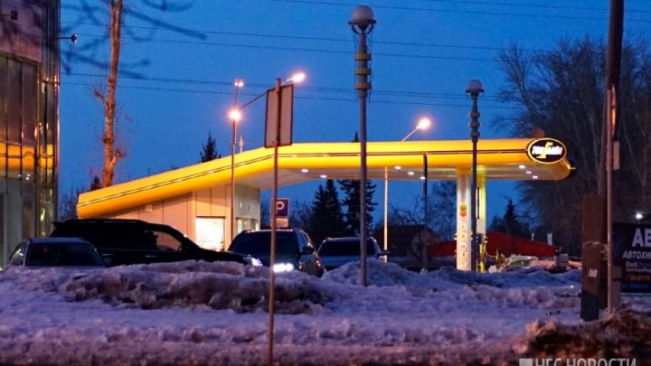 Омская сеть АЗС подняла цены на бензинвслед за «Газпромнефтью»