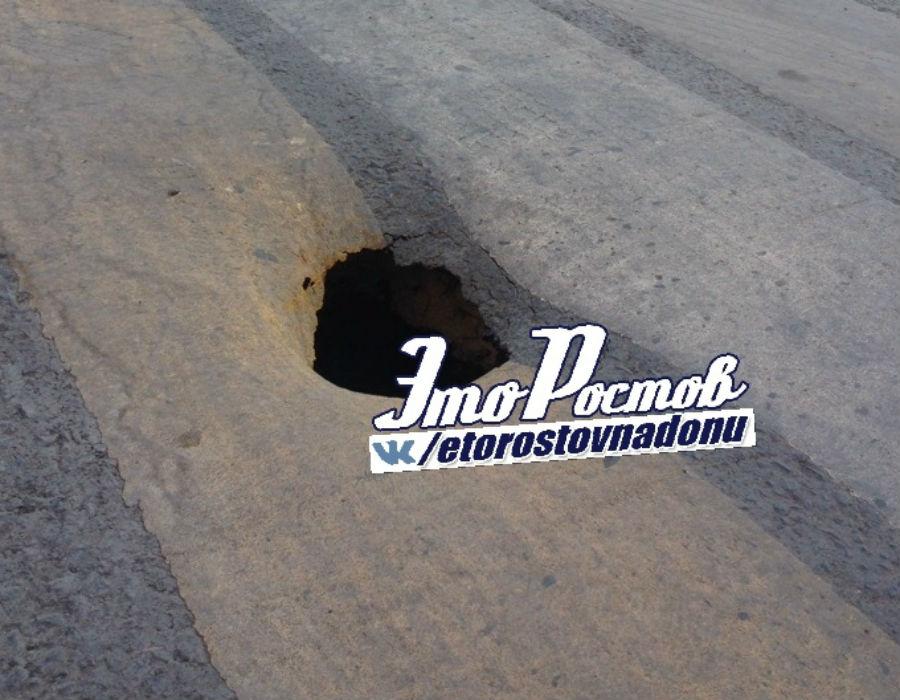 «Туристы уехали, ямы остались»: в центре Ростова на дороге появилась дыра