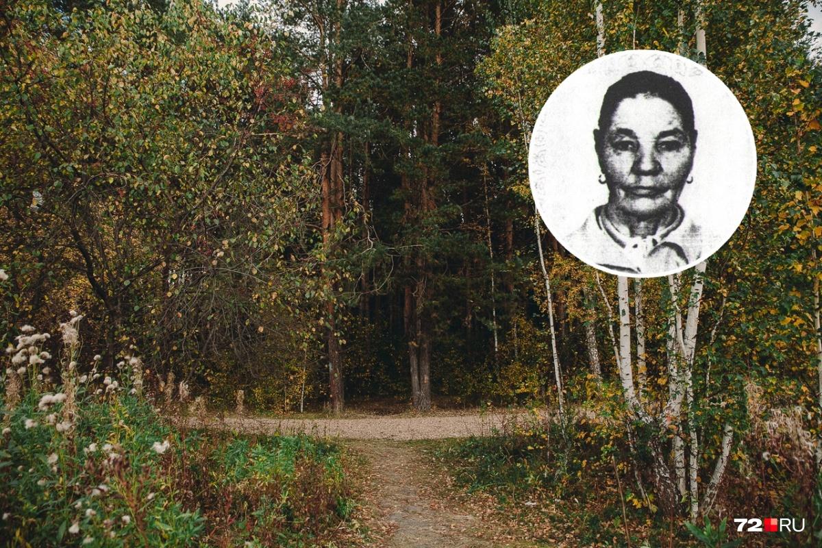 Пропавшей Валентине Балуковой было 87 лет