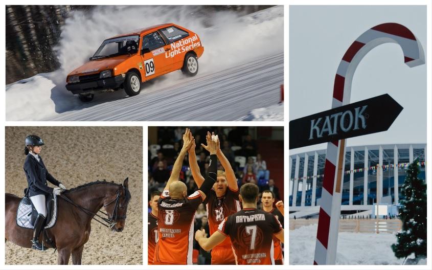 Выходные в Нижнем Новгороде: Татьянин день, ледовые гонки и органная музыка